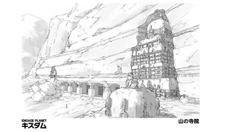 KD_山の寺院.jpg