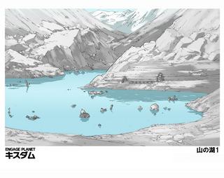 KD_山の湖.jpg